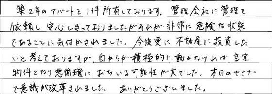 20100123koe_07.jpg
