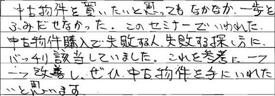 20100123koe_09.jpg