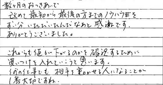 20100123koe_10.jpg